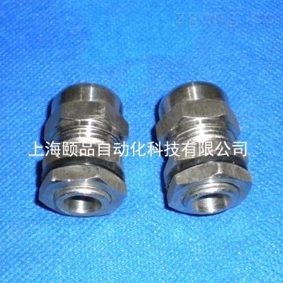 EPIN不銹鋼電纜防水接頭(SS304)