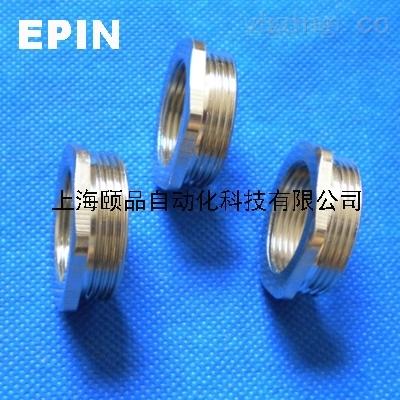 EPIN金屬變徑接頭(增擴接頭