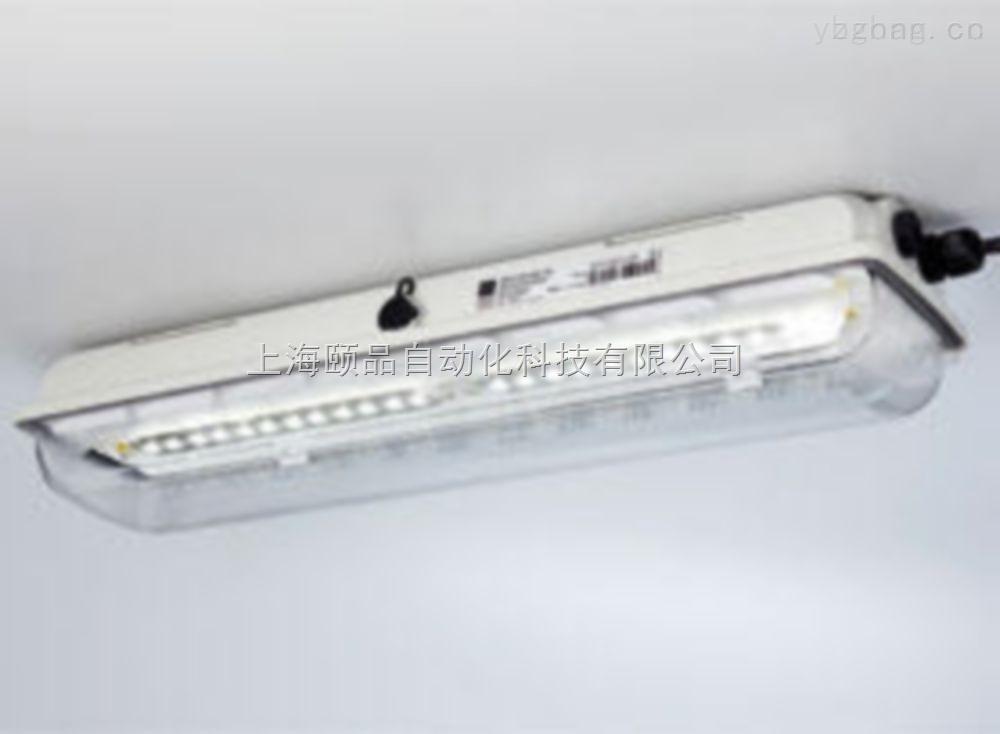 德國STAHL防爆燈具(Linear luminaires)