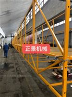 22米桥底刷漆涂装吊篮平台  桥梁挂篮