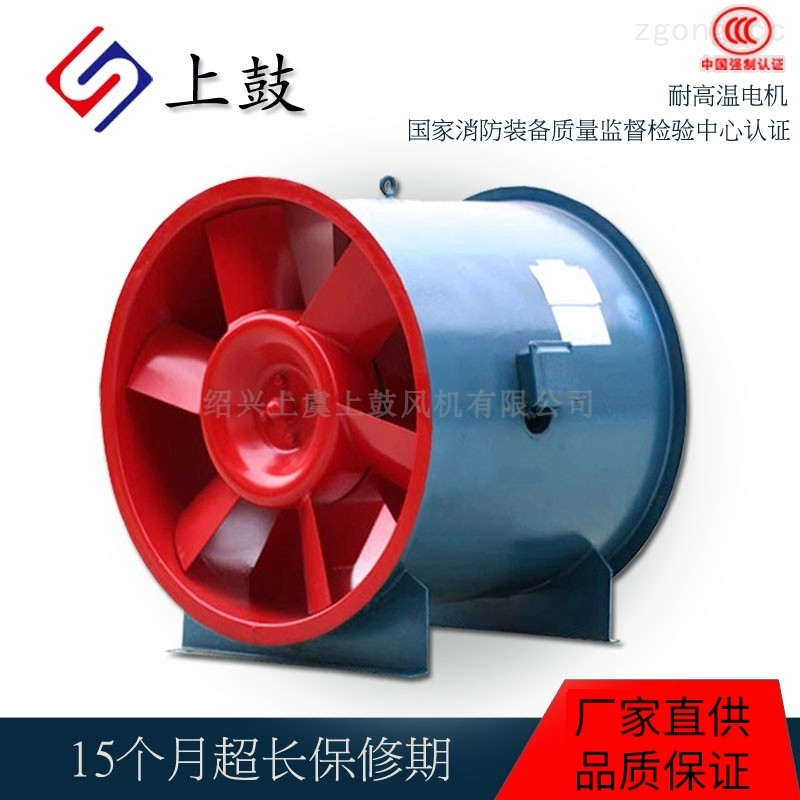 *HTF-II 雙速消防排煙風機