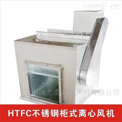 柜式風機箱電機內置