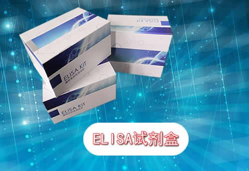 EPI elisa酶聯免疫試劑盒的保溫方法